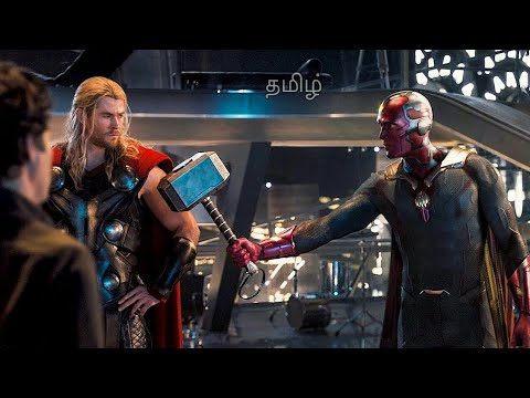 Download Avengers Age of Ultron Tamil scenes