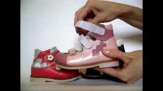 Ортопедическая обувь(Презентация детской ортопедической обуви. Больше информации на сайте http://www.orthoportal.com.ua/ А также на страничк..., 2013-03-09T15:22:08.000Z)
