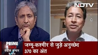 Prime Time | What Becoming A Union Territory Means For Ladakh