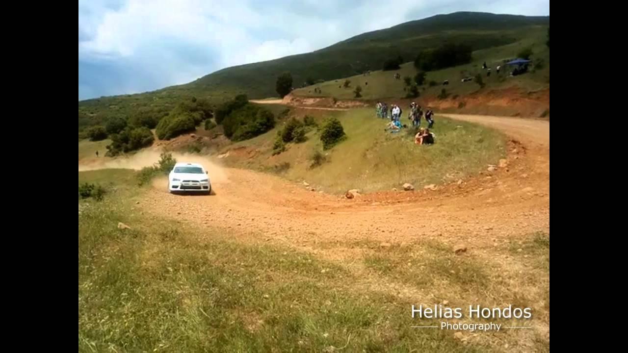 Rally Acropolis 2016