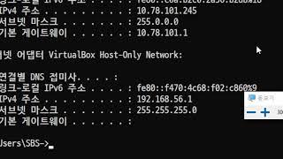 2020_05_23, 리눅스, 문제, 고정 IP 세팅