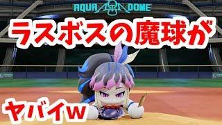 パワフェス最終戦で魅せる!【パワプロ2018】 thumbnail
