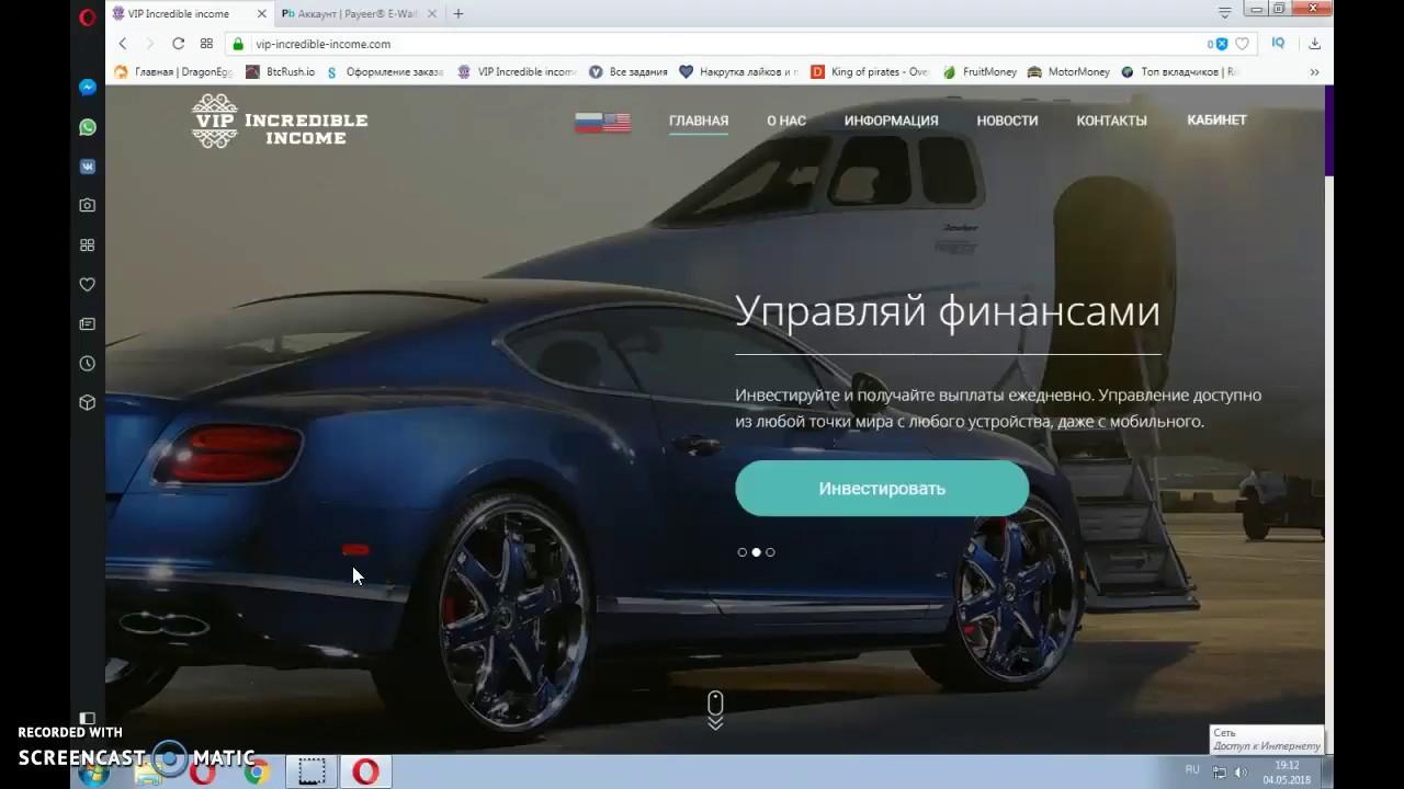 Легко Заработать на Автомате | Как Легко Зарабатывать по 300 Рублей в День!
