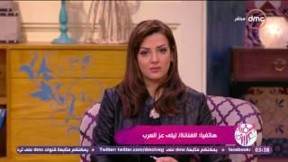 السفيرة عزيزة - الفنانة /ليلى عز العرب : دورها في حملة