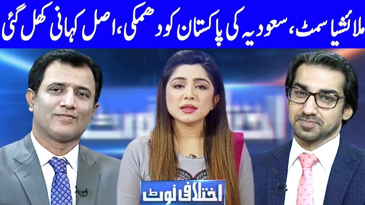 Ikhtalafi Note With Habib Akram, Saad Rasul And Ume Rabab | 21 December 2019 | Dunya News