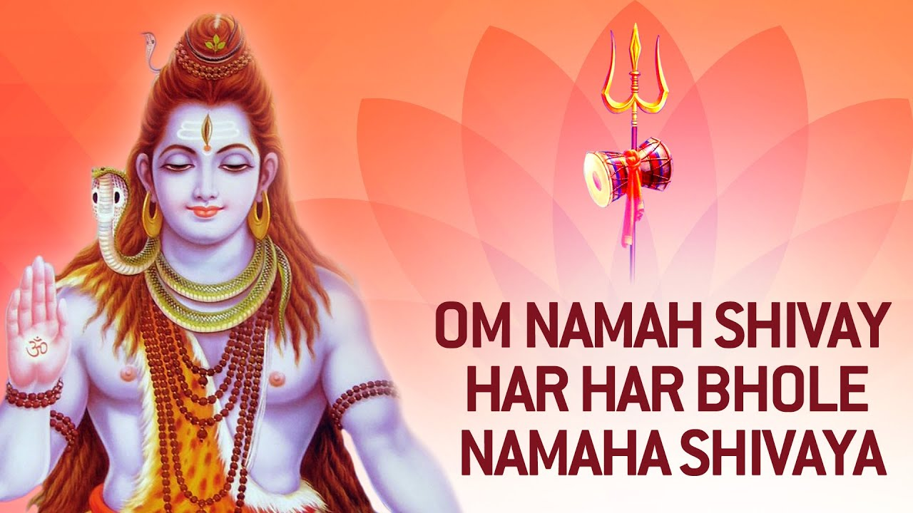 download mantra om namah shivaya mp3