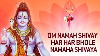 Shiv Mantra Full Song - Om Namah Shivaya Om Namah Shivay Har Har Bhole by Suresh Wadkar