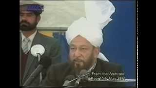 Friday Sermon 10 May 1991
