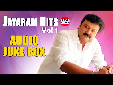 LATEST MALAYALAM SONGS | JAYARAM HITS VOL 1 |AUDIO JUKE BOX | MALAYALAM FILM SONGS