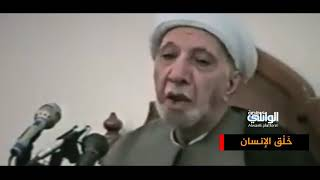 خَلْق الإنسان   الدكتور احمد الوائلي