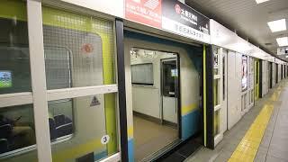 京都市営地下鉄 東西線 太秦天神川駅の京阪800系  Kyoto Municipal Subway Tōzai Line Uzumasa Tenjingawa Station (2019.4)