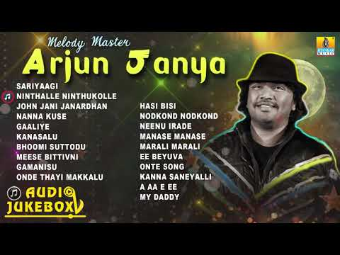 Melody Master Arjun Janya | Super Hit Kannada Songs Of Arjun Janya