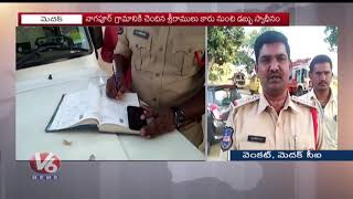 Medak Police Search Operation, Seizes 1.66 Lakh Rupees | TS Assembly Polls | V6 News