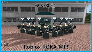 Roblox ROKA MP promotional video | ATOMI