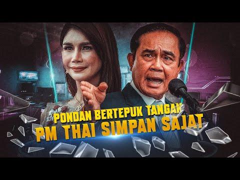 PM THAI BERKER4S