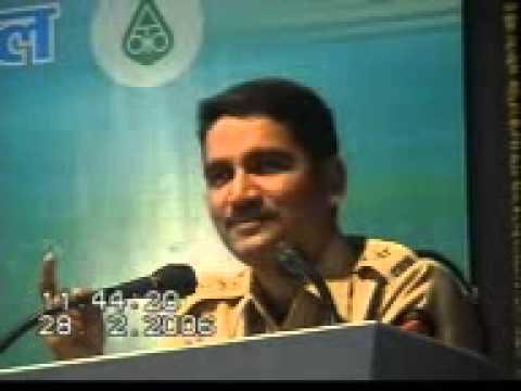 IPS Vishwas Nangare Patil