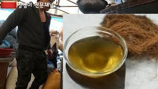 춘천풍물시장강냉이(옥수수 수염차)만들기