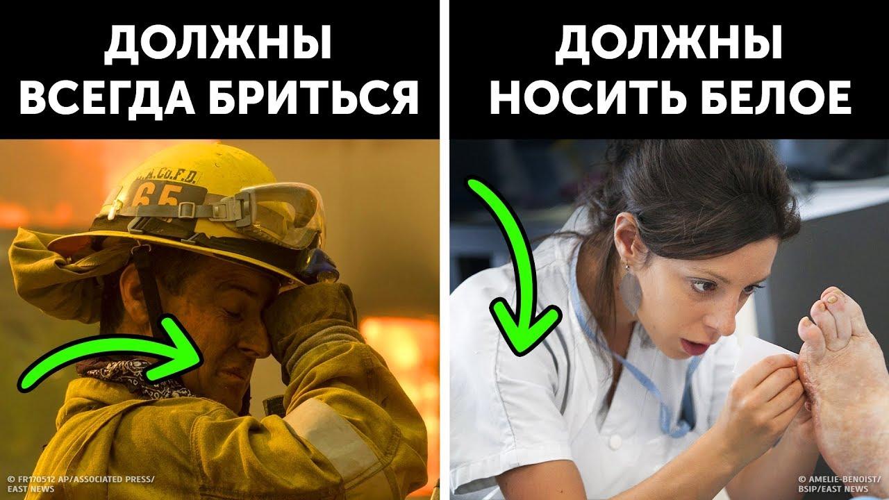 Почему пожарные должны бриться каждый день