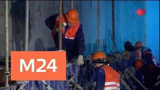 """""""Это наш город"""": строительство новой линии метро в ТиНАО могут начать летом - Москва 24"""