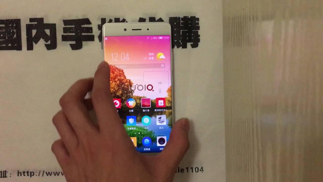 國內手機代購 中興 Zte Nubia Z11 無邊框 影片介紹