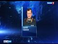 Начальником Управления по противодействию коррупции на Дону стал Сергей Сериков