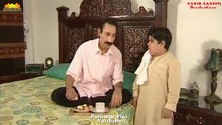 Pothwari Drama-Annay na Kamal-Shahzada Ghaffar Nonstop Comedy Clip Part 04