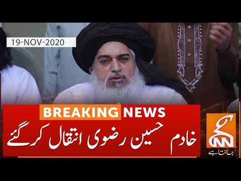 Breaking News... Khadim Hussain Rizvi Passes Away
