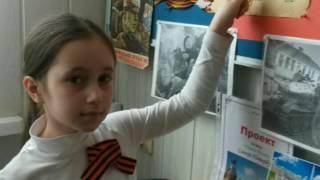 """Классный час """"Хотят ли русские войны..."""" во 2 а классе"""
