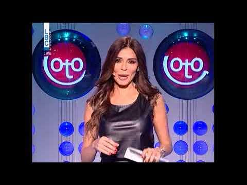 LOTO LIBANAIS - LBC LIVE DRAW 08.02.2018