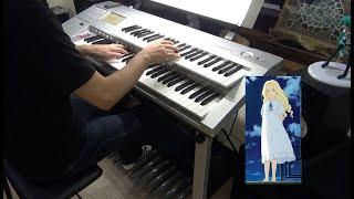 月刊エレクトーン2014年9月号から「思い出のマーニー・メドレー」を弾いてみました。 ボートの上の二人、久子の話②、思い出のマーニーの3曲...