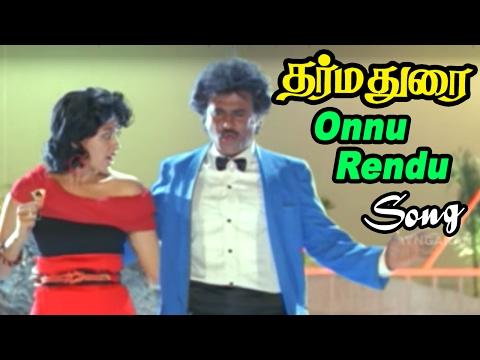 Dharmadurai songs | Tamil Movie Video...