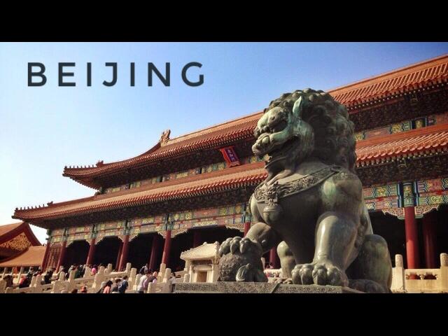 Cosa vedere a Pechino in sole 36 ore