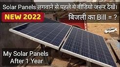 Solar Panels Guide - Solar से जुड़े हर सवाल का जवाब इस वीडियो में । Shashank Is Here