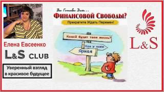 #lsclub #moneybox Маркетинг   Обновления !!!