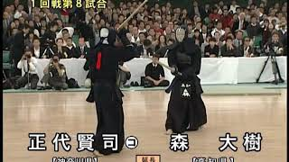 2007 Round1 Shodai Kenji (55th All Japan Kendo Championship)