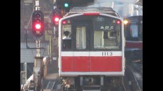【ついに廃車】大阪メトロ御堂筋線10系ACCCチョッパ車【1112F&1113F】