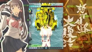 DoDonpachi Resurrection [Steam] Arcade Gameplay