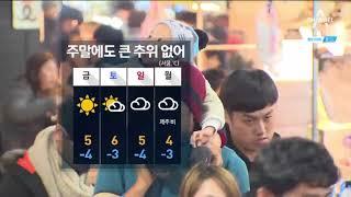 [날씨]새벽부터 황사온다…내일 미세먼지 '나쁨'