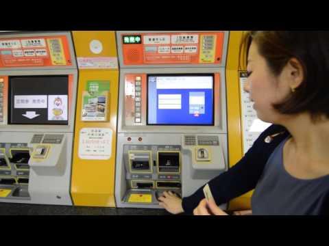 How to take the Fukuoka City Subway