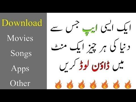 How To Download Latest MP3 Songs On Android Mobile|Urdu/Hindi|Youtuber Guy