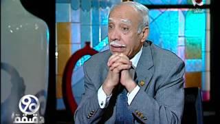 90 دقيقة | استخدام الاديان فى تقسيم مصر ودور الدولة والامن فى مواجهة المخطط