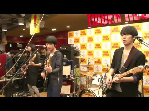 Base Ball Bear タワレコ渋谷インストアライブ 151111