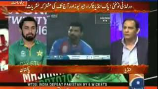 Pak India Takra on Geo News 20 March 2016 , Pakistan vs India Cricket match T20 2016
