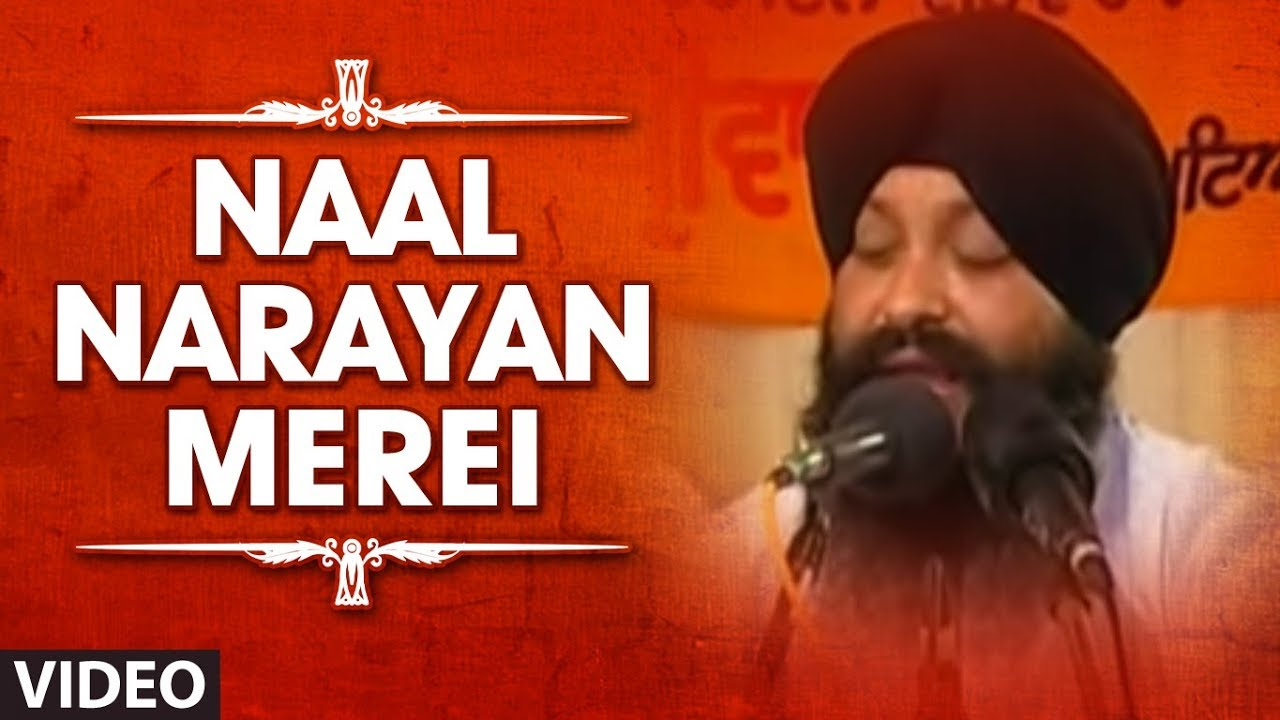 naal narayan mere bhai ravinder singh mp3