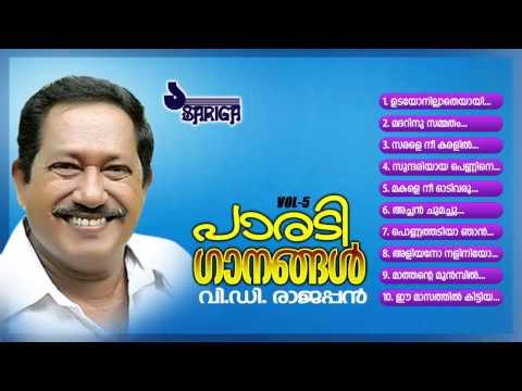 Parady Ganangal Vol 5 | VD Rajappan