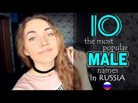 TOP 10 most popular boys names in RUSSIA