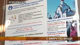 Новости Оренбурга на Орен ТВ pomos QT6 DV PAL(, 2012-05-27T18:43:29.000Z)