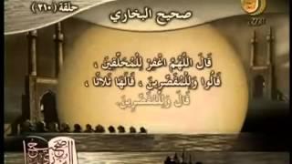 صحيح البخاري - باب من لبد رأسه عند الإحرام