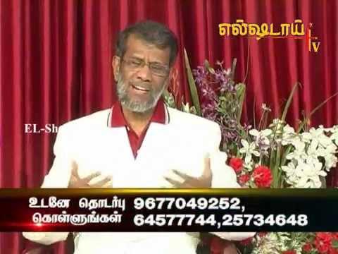 Pastor. Pratapsingh in EL-Shaddai Tv