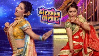 Dholkichya Talavar   Outstanding Lavani Performances By Contestants